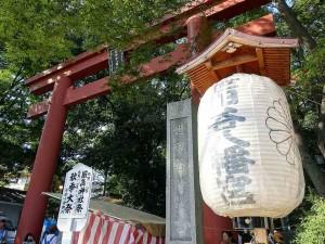 世田谷八幡 秋季大祭