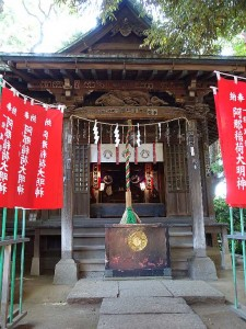 品川神社 阿那稲荷神社