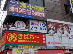 アキバ 20141102