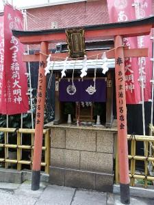 あづま稲荷神社 銀座八丁神社めぐり