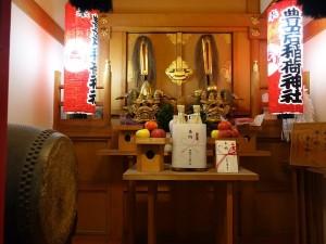豊岩稲荷神社 銀座八丁神社めぐり