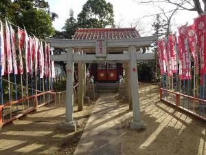 大船津 稲荷神社