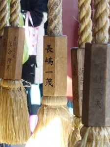 多摩川浅間神社