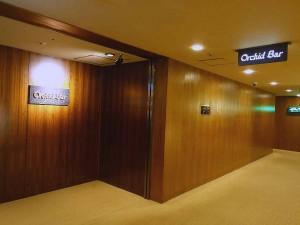 ホテルオークラ 本館