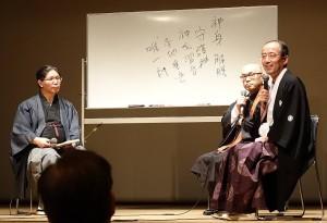 向源トークショー神道×仏教