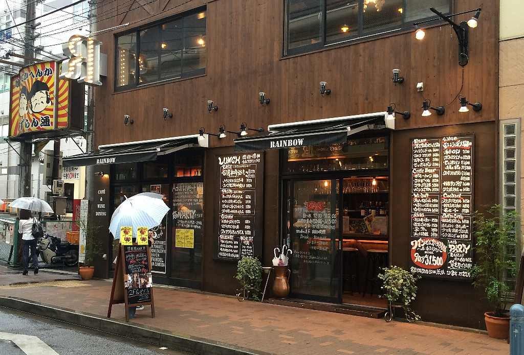 三軒茶屋 RAINBOW