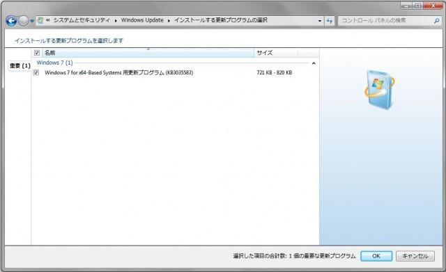 KB3035583_2